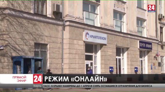 Четыре тысячи безработных в Керчи подтвердили свой статус