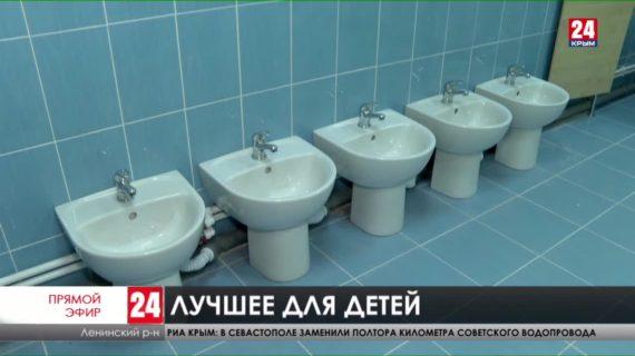 В селе Уварово Ленинского района после капитального ремонта открыли детский сад «Орлёнок»