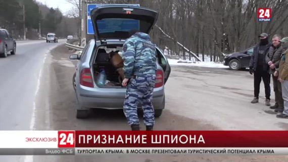 Американский медиахолдинг копает под украинского президента