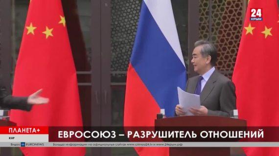 #Планета+. Лавров в КНР раскритиковал Брюссель и США, Блинкен в штаб-квартире НАТО, мигранты на границе с США