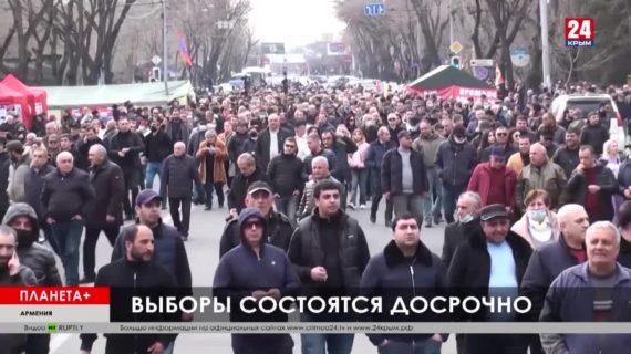 #Планета+. Досрочные выборы в Армении, аресты в Стамбуле, гаитянские бунты, закон для иммигрантов в США