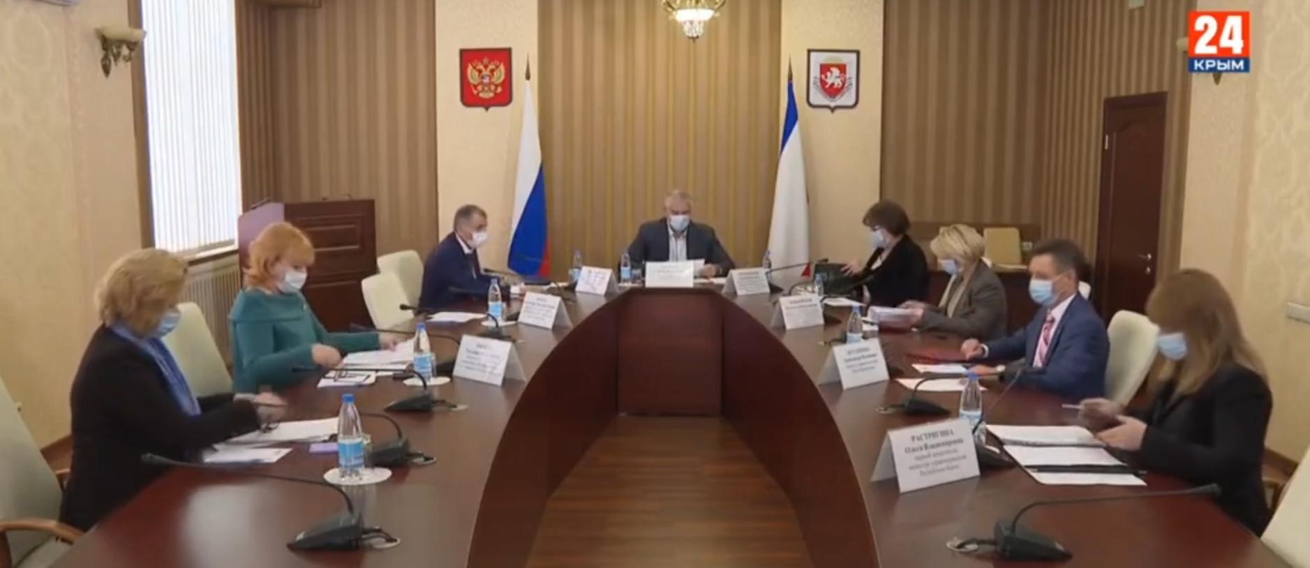 В Крыму вместо оперативного штаба по коронавирусу будут проводить брифинги