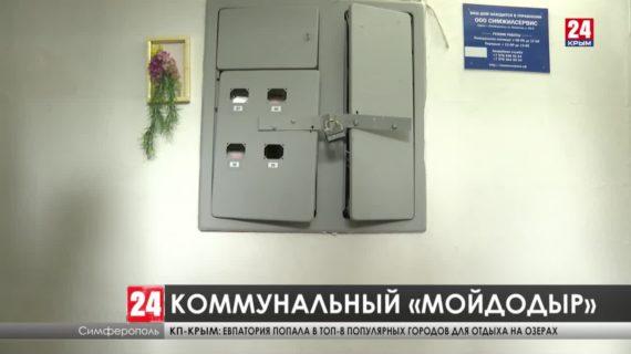 С первого марта в России вступили в силу новые санитарные правила уборки многоквартирных домов