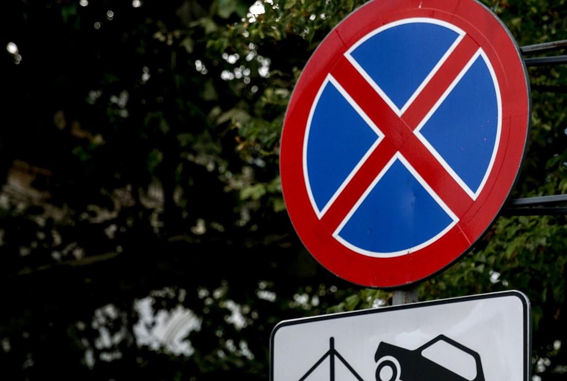 В Симферополе запретят парковку автомобилей на одной из центральных улиц