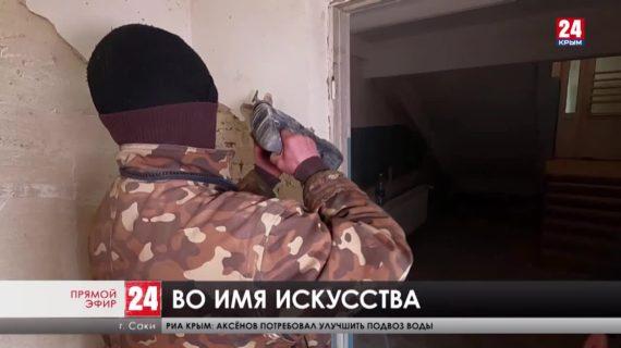 Новости Евпатории. Выпуск от 09.03.21
