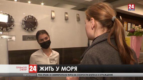 Новости Евпатории. Выпуск от 10.03.21