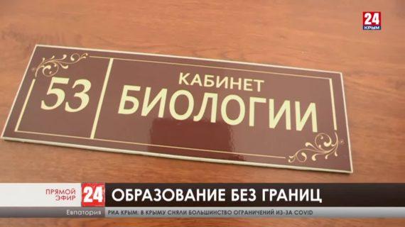 Новости Евпатории. Выпуск от 01.03.21