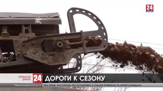 Новости Евпатории. Выпуск от 22.03.21
