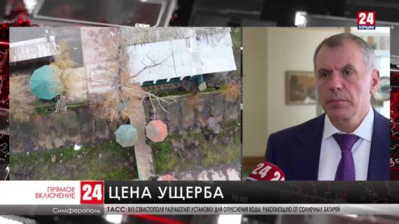 В Госсовете Республики подсчитывают ущерб, нанесённый полуострову водной блокадой со стороны Украины