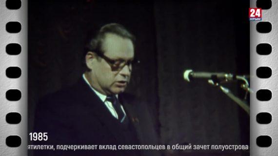 """""""Эпоха с Сергеем Минчиком"""". Выпуск № 86"""