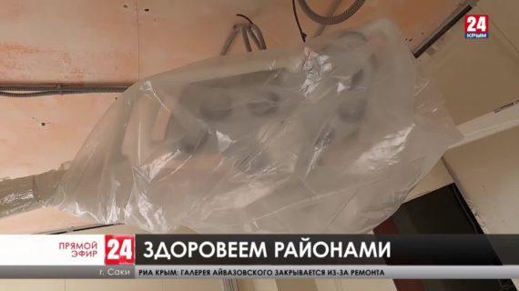 Новости Евпатории.  Выпуск от 12. 03.21