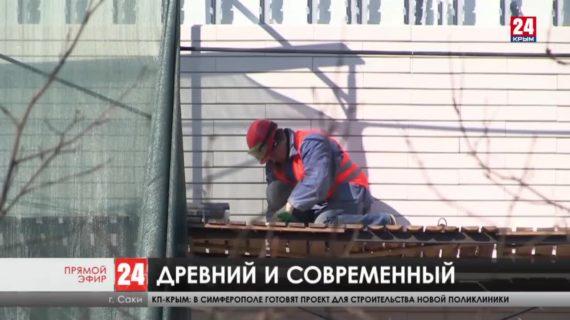 Новости Евпатории.  Выпуск от 03.03.21