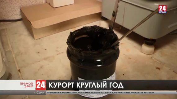 Новости Евпатории.  Выпуск от 11.03.21