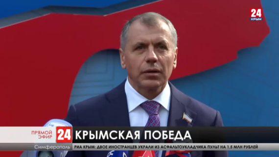 Новости Евпатории.  Выпуск от 16.03.21
