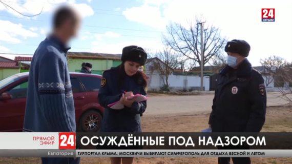 Новости Евпатории.  Выпуск от 04.03.21