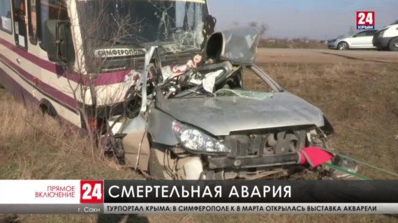 Аварийно-спасательная служба приступила к ликвидации последствий аварии в районе города Саки