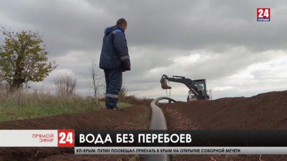Новости Евпатории.  Выпуск от 19.03.21