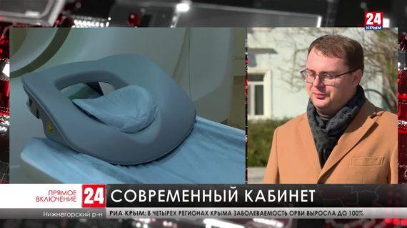 В Нижнегорской районной больнице открыли кабинет компьютерной томографии
