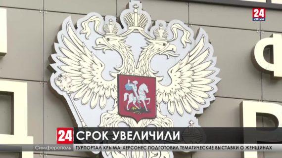 Верховный суд Крыма изменил наказание для экс-мэра Евпатории