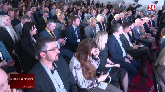 Ежегодный республиканский форум «Достижения. Новое время» прошёл в Крыму