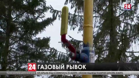 В 2021 году газ появится в 18 населённых пунктах Крыма