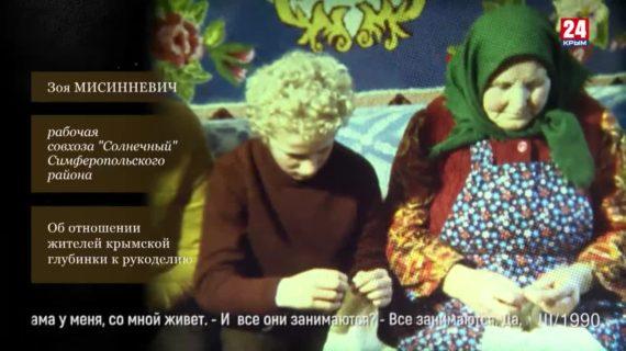 Голос эпохи. Выпуск № 138. Зоя Мисинневич