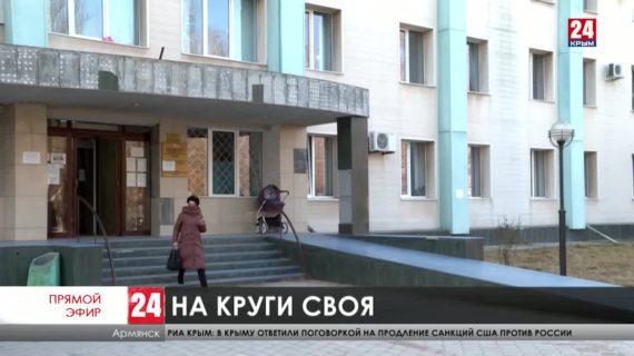 Ковидный госпиталь больше не нужен. Центральная городская больница Армянска возвращается к обычному режиму работы