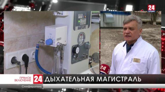 Новую кислородную подстанцию запустили в симферопольском родильном доме №2