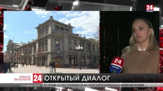 Крымчане принимают участие в заседании Совета Безопасности ООН по формуле Аррии