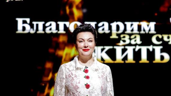 Министр культуры Крыма объяснила, откуда взялся «орлолев»