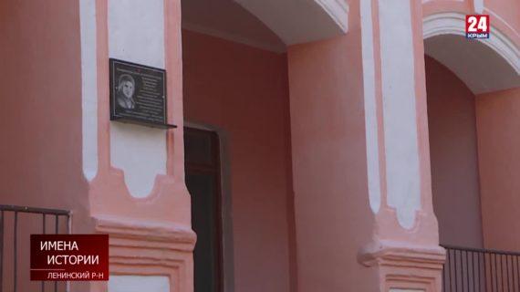 Жители Керчи и Ленинского района просят отремонтировать фасады зданий, на которых установлены мемориальные доски с именами героев