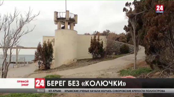 Новости Ялты. Выпуск от 05.03.21