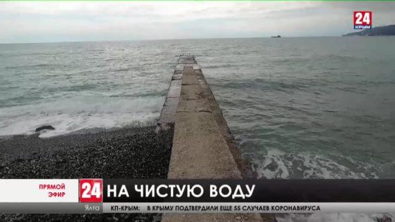 Новости Ялты. Выпуск от 17.03.21