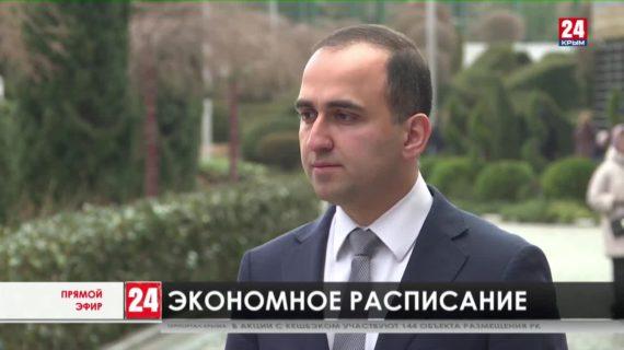 Новости Ялты. Выпуск от 25.03.21