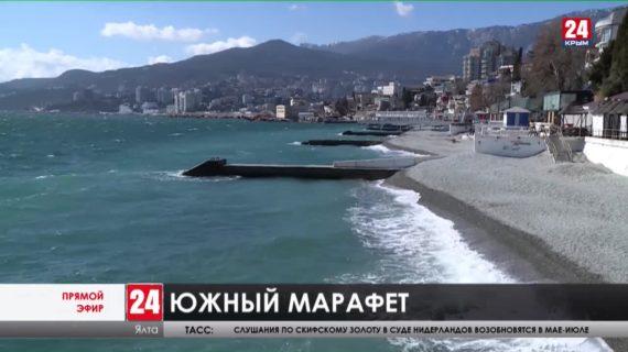 Новости Ялты. Выпуск от 04.03.21