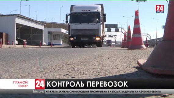 Новости Керчи. Выпуск от 02.03.21