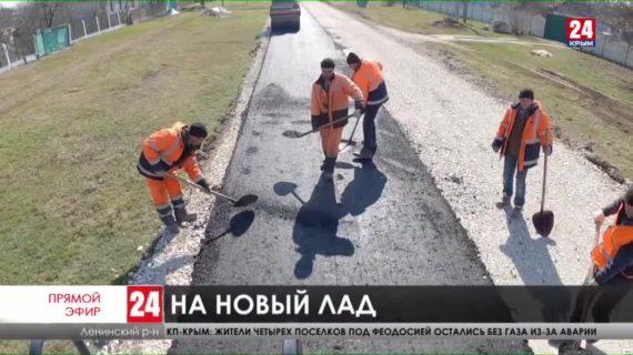 Новости Керчи. Выпуск от 05.03.21