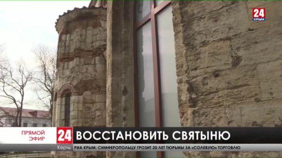 Новости Керчи. Выпуск от 09.03.21