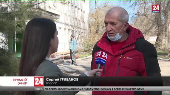 Новости Керчи. Выпуск от 10.03.21