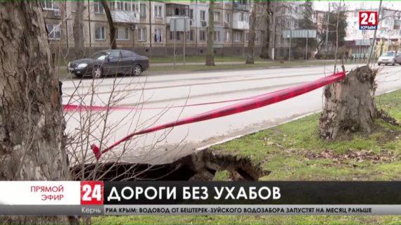 Новости Керчи. Выпуск от 17.03.21