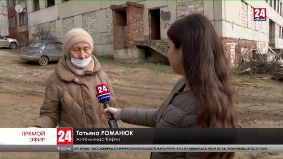 Новости Керчи. Выпуск от 01.03.21