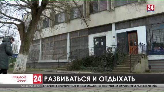 Новости Керчи. Выпуск от 25.03.21