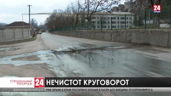 В Крыму 200 тысяч частных домов не подключены к центральной канализации