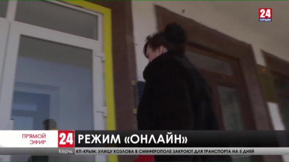 Новости Керчи. Выпуск от 03.03.21