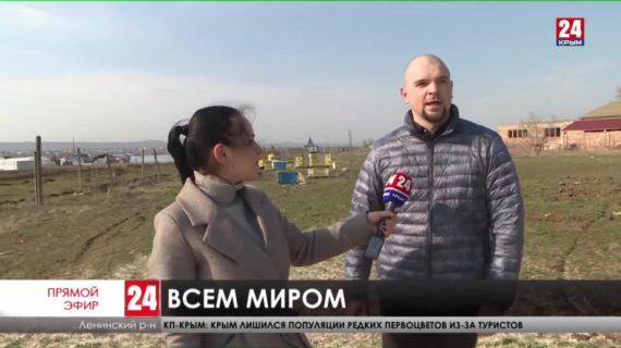 Новости Керчи. Выпуск от 16.03.21
