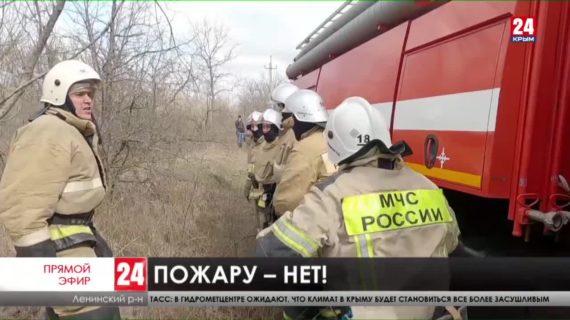 Новости Керчи. Выпуск от 24.03.21