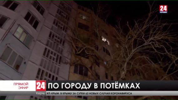 Новости Керчи. Выпуск от 12.03.21