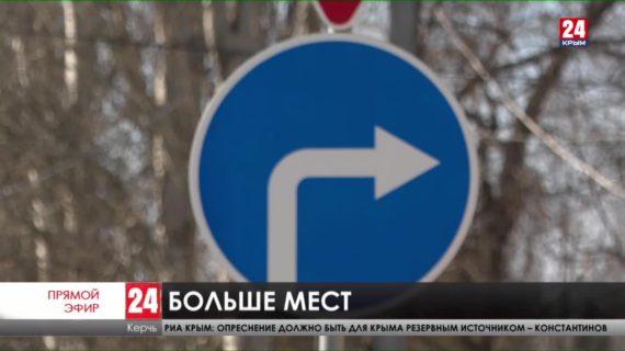 Новости Керчи. Выпуск от 15.03.21
