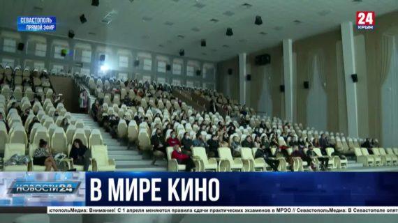 Первый день форума «Глобальные ценности -2021» прошёл в Севастополе