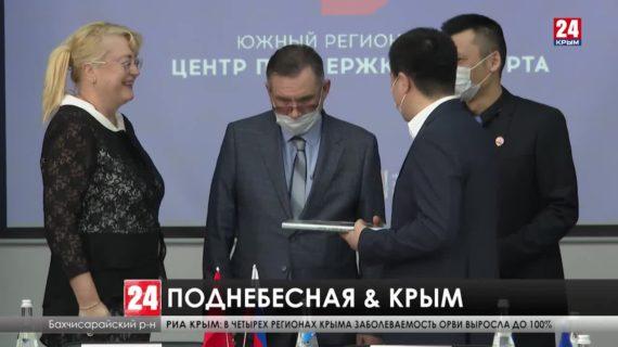 На полуостров прибыла первая иностранная делегация после начала пандемии COVID-19. Какие крымские товары китайцы хотят видеть на прилавках своей страны?